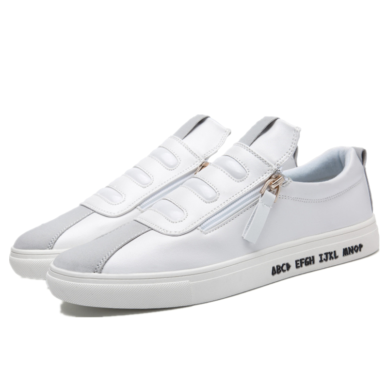 White PU Skateboarding Shoes For Men Low-cut Breathable Side Zip Autumn Men Sneakers Students Sports Shoes Zapatillas<br><br>Aliexpress