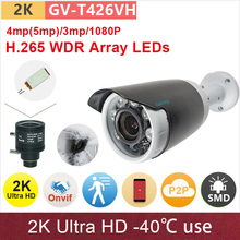 +Heater # h.265 WDR Ultra HD 2K IP camera outdoor bullet ONVIF surveillance cameras 4mp(5mp)/3mp/1080p output GANVIS GV-T426VH