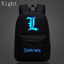2017 Hot Death Note School Book Children Luminous Backpack For Teenagers Nylon Shoulder Bag Students Travel Bag Mochila Escolar