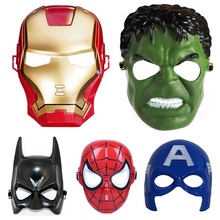 Hulk Superhero Captain America Avenger Costume Mask Halloween Party Toy for Kids