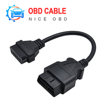 2016 High quality 16 Pin Male To 16 Pin Female OBD 2 OBD II Extension Factory OBD2 Adapter Connector Free Shipping