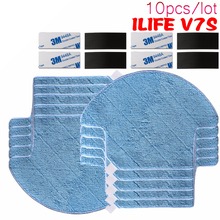 10pcs/lot High quality chuwi ilife Robot Vacuum Cleaner MOP Cloths ILIFE V7S Replacement Mop Cleaning Robot Vacuum Cleaner