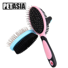 Hot Sale Dog Clothes Best Dele Pet Dog Brush Har Comb Massage Cleaning Grooming Products 2-in-1 Combination for All Breeds for(China)