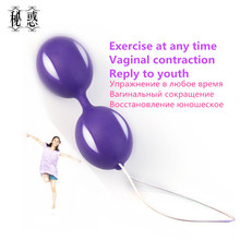 Buy MiHuo Female Smart Vaginal Balls Weighted Woman Kegel Vaginal Tight Exercise Vibration Massager 6 Colors Sex Toys Women