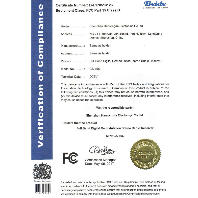 106 FCC certification