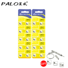 20Pcs/Lot lr621 1.5V Watch Battery Button Coin Cell 100% Original Brand cheap sale LR621 for clocks,toys, calculators, watches