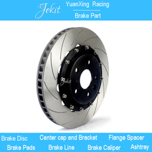 Jekit Brake disc with flower center caps for BMW E92 320i year 2008 front for Brembo GT4 brake calipers(China)