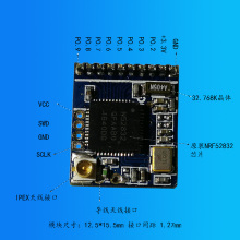 NRF52832 Bluetooth 4.2 Module /BLE/ Low Power Bluetooth / External Antenna