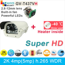 Built in heater 4mp IP camera outdoor security video CCTV camera adjustable 2K 5mp 1080P video output ONVIF P2P GANVIS GV-T437VH