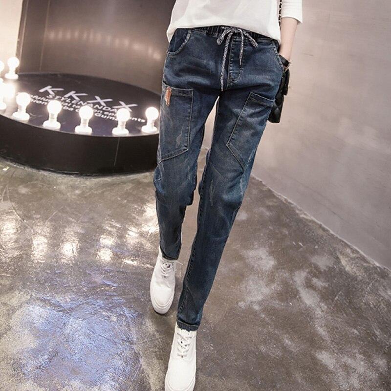 2017 Autumn Loose Harem Jeans Women Harem Pants Casual Trousers Elastic Waist Fashion Denim Pants Girls Jeans Female Size 26-34Одежда и ак�е��уары<br><br><br>Aliexpress