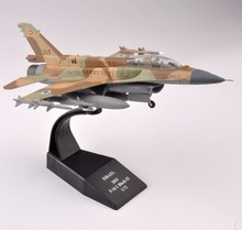 kids toys 1/72 Scale Diecast ISRAEL 2015 F-16I Block-52 Airplane Aircraft Model Collection(China)