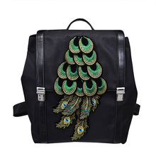 New Female Package Fashion National Wind Peacock Oxford Leisure Students Women Travel Backpack Schoolbag Computer Bag
