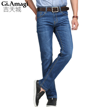 Gi.amagi Summer Men's Jeans Straight Stretch Slim Fit Famous Brand Dark Blue Male Designer Classic H8908 - Ji Yun E-Commerce Co., Ltd. store