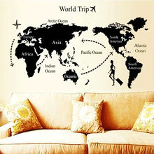 two size -hot world map wall stickers office living room decorations 8278. diy vinyl adesivo de paredes home decals mual art 3.0(China)