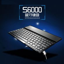Russian UK USA layout Original Lenovo Bluetooth Keyboard For S6000 Android Tablet PC + ios ipad Universal Model 2.4Ghz With Lith