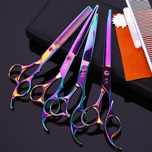 "Professional Pet Scissors 7 Inch Straight+6.5"" Thinning+7"" Curved Shears Dog Grooming Scissors sets"