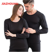Buy Winter Velvet Thick Lover Thermal Underwear Warm Suit Layered Clothing Pajamas Thermos Long Johns Women Thermal Female Skin for $16.49 in AliExpress store