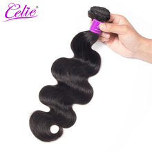 8A Peruvian Virgin Hair Body Wave One Bundle Natural Black Color Peruvian Body Wave Thick and Soft Peruvian Hair