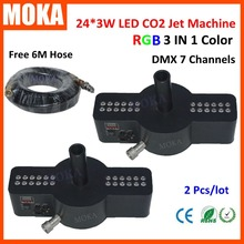 2PCS/lot Flight Case CO2 Cryo Jets DMX512 LED Lighting Machine Special Effects Magic Event Co2 Column Jet Cannons