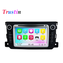 Two Din 3G Car DVD Radio Player for Mercedes Benz Smart Fortwo 2012 2013 2014 Bluetooth GPS Navigation
