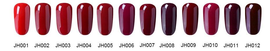 jh001-012