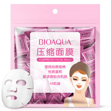 OutTop new High Quality 50Pcs Beauty Skin Care Facial Fiber Compressed Dry DIY Mask Paper best seller#30(China)