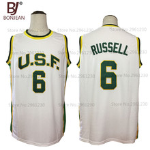 BONJEAN Cheap Throwback Basketball Jersey Bill Russell 6 San Francisco Dons Hardwood Legends USF White Stitched Retro Men Shirts(China)