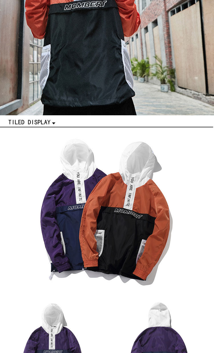 Aolamegs Jackets Men Patchwork Hit Color Couple Thin Pullover Jacket High Street Tracksuit Fashion Coats Male Streetwear Autumn (4)