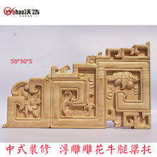 Dongyang wood carving fashion antique wood corbel ridgepole component corner flower embossed flower(China)