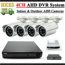 HKES Full 4CH AHD DVR 1280*720P 1.0MP IP66 Waterproof IR AHD Camera P2P Home Security CCTV System Video Surveillance Set