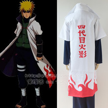 Naruto Fourth Hokage Yondaime Cosplay Costume naruto cloak set