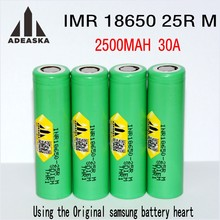 4PCS for Samsung Original 18650 25R M INR1865025R M 30A discharge lithium batteries, 2500mAh electronic cigarette Power Battery