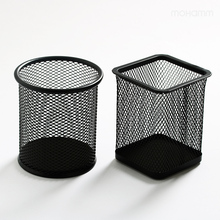 1 Pcs Metal Round Grids Quality M&G Desk Office Supplies Accessories Pencil Pen Holder Cup Organizer Kids Stationery