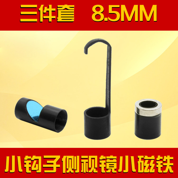 8.5MM dedicated industrial endoscope snake tube side mirror lens side view mirror side mirror duct side detection<br>