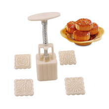 New Hand pressing White Mooncake Motif Pastry Moon Cake Square Flowers Plants 4 Stamps Mould Home Kitchen Cake Tools