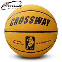 CROSSWAY Brand 701 Basketball Ball ZK microfiber A+++ Quality Basketball Official Size 7&Weight Basketball Free Needle&Net(China)