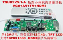 Free Shipping! 1pc TSUX9V5.1-A small size HDMI HD LCD Universal driver board 12-42 inch LCD Universal TV board