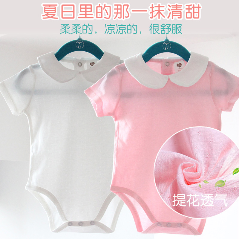 Baby Pan-Collar Pyjamas Bodysuit Baby-Boy-Girls Children Solid Peter title=