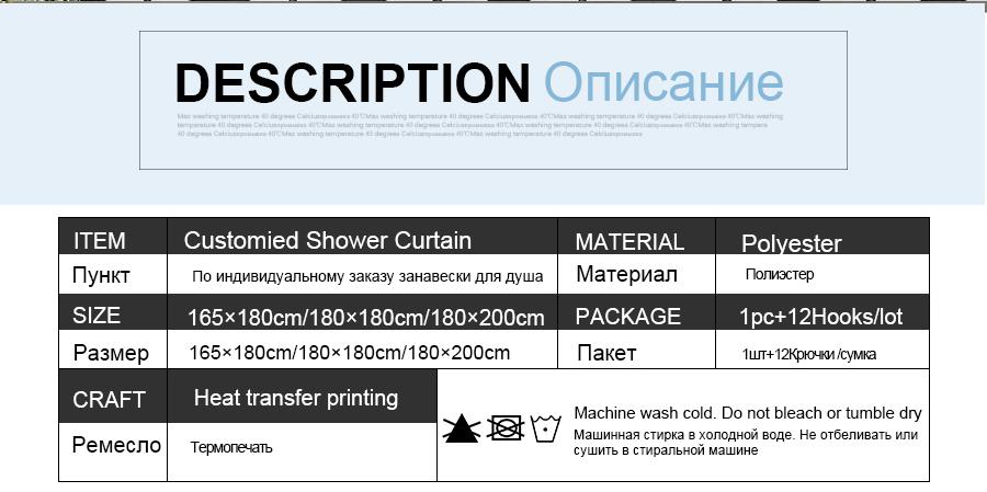 shower curtain (2)