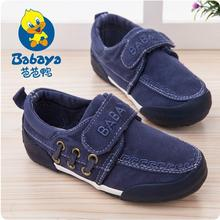 BABAYA brand New autumn fashion solid simple low top boys girl Children sport sneakers kids tenis infantile canvas casual shoes