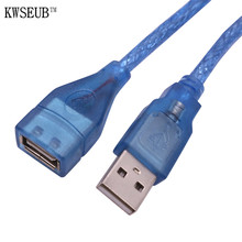 1 Pcs 4.5m*5mm USB Extension Cable Power Cords Extension Cords Transparent Blue Adapter Cable Phone Data Cable Home Improvement