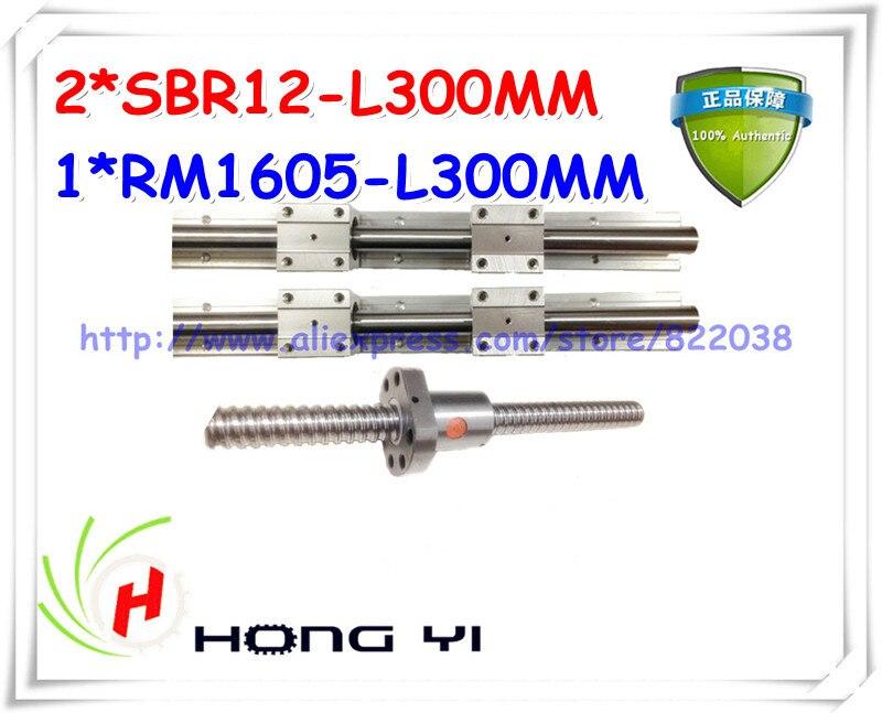 2pcs SBR12-300mm Linear Bearing Rails + 4pcs SBR12UU + 1set RM1605 Rolled ball screw-L300mm (C7 end processing)<br>