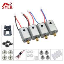 Upgraded version Syma X8C X8W X8G X8HC X8HW Gear Blade cover Main Motors Spare Replacement Repair Parts for RC Quadcopter Series