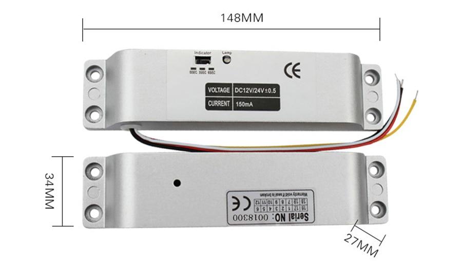 Electric Drop Bolt Lock (2)