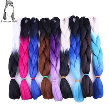 Desire for hair 1pack 24inch 100g synthetic two tone ombre box braids hair extensions for small twist braiding hair making(China)