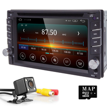 1G RAM Double 2 din Android 5.1 Car DVD player GPS Stereo Quad Core 6.2 INCH 2 DIN Universal Audio Radio 16G Automotive