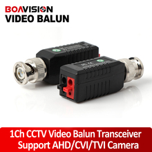 Twisted BNC Passive Video Balun Transceiver COAX CAT5 Camera Cable Coaxial Adapter for 200-450m720p/1080p AHD/CVI/TVI Camera DVR(China)