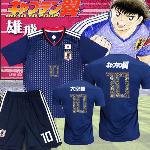 T-shirt+Shorts Captain Tsubasa 2019 JFA Football Clothing Sets No.10 Tsubasa Ozora Cosplay Jersey Adults and childre Custom name