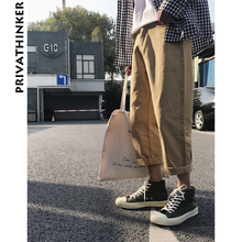 Privathinker 2018 Spring Cargo Pants Men Casual Wild Leg Pants Male Vintage Straight Pants Trousers 2017 Harajuku(China)