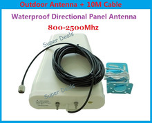 Outdoor Antenna 800-2500mhz frequency 3G GSM Outside Directional LPDA Antenna for Signal Booster Repeater with 10m Cable